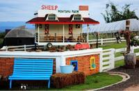 Sheep Home ฟาร์มแกะสไตล์ชาวไร่อังกฤษ