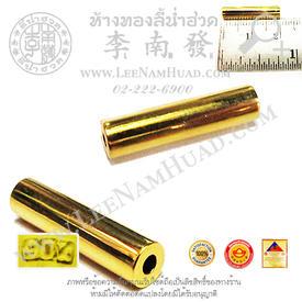 https://v1.igetweb.com/www/leenumhuad/catalog/p_1278939.jpg