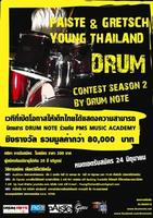 PAISTE &Gretsch Young Thailand Drum contest season 2 By PMS Music Academy ,DRUM NOTE