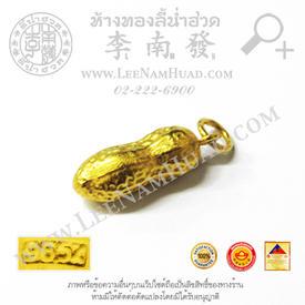 https://v1.igetweb.com/www/leenumhuad/catalog/p_1963543.jpg