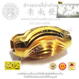 https://v1.igetweb.com/www/leenumhuad/catalog/p_1285734.jpg