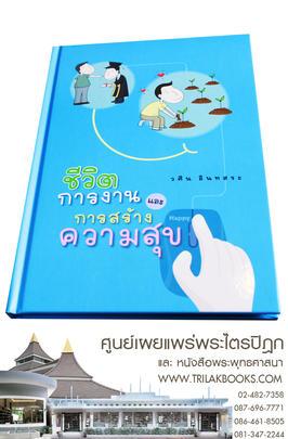 http://www.igetweb.com/www/triluk/catalog/p_1321663.jpg