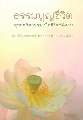 https://v1.igetweb.com/www/triluk/catalog/e_1627897.jpg