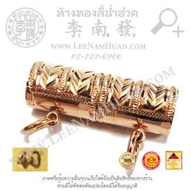 https://v1.igetweb.com/www/leenumhuad/catalog/p_1283695.jpg