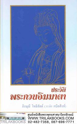 http://v1.igetweb.com/www/triluk/catalog/p_717507.jpg