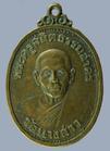 เหรียญพระครูสถิตธรรมสาคร วัดนางสาว 2521