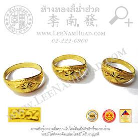 http://www.igetweb.com/www/leenumhuad/catalog/e_1475359.jpg