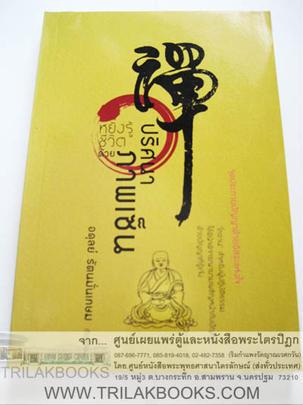 http://www.igetweb.com/www/triluk/catalog/p_1062310.jpg
