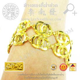 http://v1.igetweb.com/www/leenumhuad/catalog/e_948788.jpg