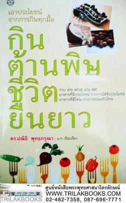http://v1.igetweb.com/www/triluk/catalog/p_811786.jpg