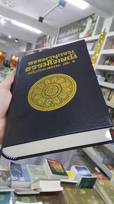 http://v1.igetweb.com/www/triluk/catalog/e_1362168.jpg