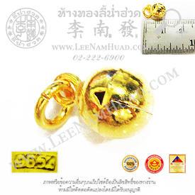 https://v1.igetweb.com/www/leenumhuad/catalog/p_1285658.jpg