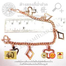 https://v1.igetweb.com/www/leenumhuad/catalog/e_1113351.jpg