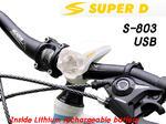 ไฟหน้าจักรยาน Super D S-803 แบบ USB ชาร์จในตัว