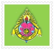 ::> รายงานการประชุมคณะครูโรงเรียนกระบุรีวิทยา  ปีการศึกษา 2558-2559