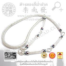 https://v1.igetweb.com/www/leenumhuad/catalog/e_1072243.jpg
