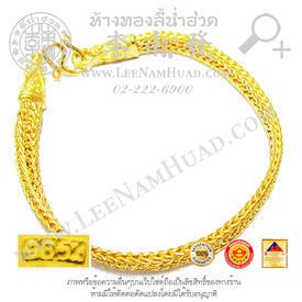 https://v1.igetweb.com/www/leenumhuad/catalog/e_1097273.jpg