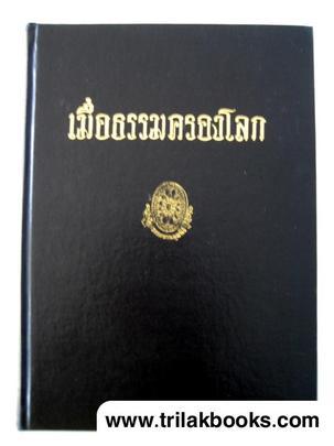 http://www.igetweb.com/www/triluk/catalog/p_306900.jpg
