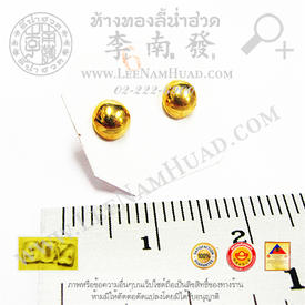 http://v1.igetweb.com/www/leenumhuad/catalog/e_1004221.jpg