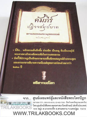 http://v1.igetweb.com/www/triluk/catalog/p_1066162.jpg