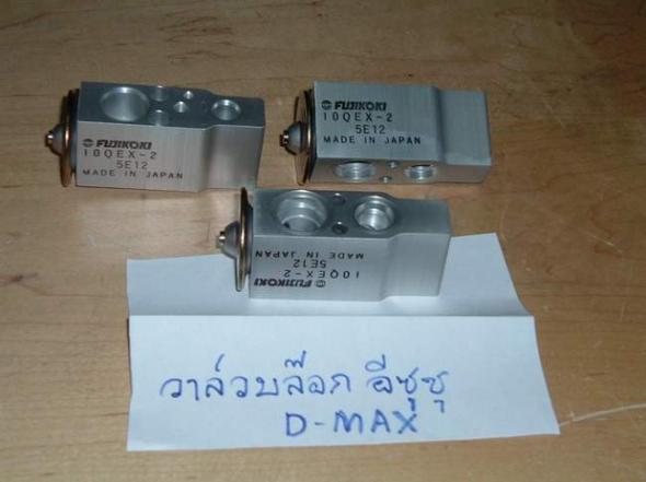 วาวล์ Box D-max ,VIGO,Triton แท้  ราคา 6xx-7xx บาท
