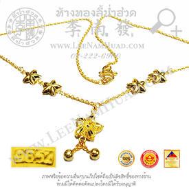 https://v1.igetweb.com/www/leenumhuad/catalog/p_1302709.jpg
