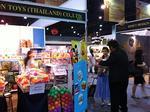 บริษัท ยูเนี่ยนทอย (ไทยแลนด์) จำกัด ได้เข้าร่วมงานแสดงสินค้า Made in Thailand 2011