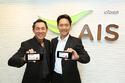 AIS mPAY Mastercard จับมือ Samsung Pay  ขยายการช้อปสู่หน้าร้านค้า แตะแล้วจ่ายง่ายสุดๆ