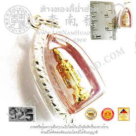 https://v1.igetweb.com/www/leenumhuad/catalog/p_1548965.jpg