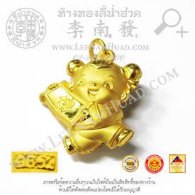 https://v1.igetweb.com/www/leenumhuad/catalog/p_1988305.jpg