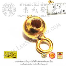 https://v1.igetweb.com/www/leenumhuad/catalog/p_1285709.jpg