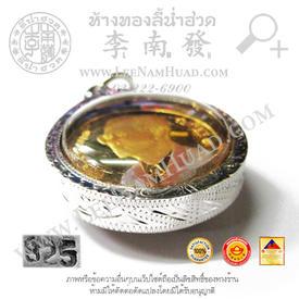 http://v1.igetweb.com/www/leenumhuad/catalog/e_1402091.jpg