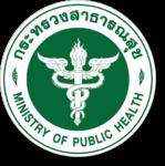 รายงานผลการดำเนินเงินโครงการดูแลผู้ป่วยเบาหวาน