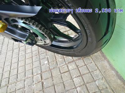 http://www.igetweb.com/www/mocycram2/catalog/e_1518710.jpg