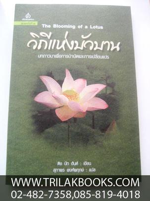http://v1.igetweb.com/www/triluk/catalog/p_563266.jpg