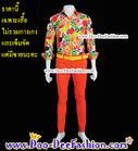 (พื้นขาว ผลส้ม) เสื้อผู้ชายสีสด เชิ้ตผู้ชายสีสด ชุดแหยม เสื้อแบบแหยม ชุดพี่คล้าว ชุดย้อนยุคผู้ชาย เสื้อสีสดผู้ชาย เชิ้ตสีสด (ไซส์ M:รอบอก 38)(TY) (ดูไซส์ส่วนอื่น คลิ๊กค่ะ)
