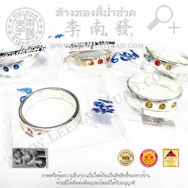 https://v1.igetweb.com/www/leenumhuad/catalog/e_934868.jpg