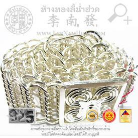 http://v1.igetweb.com/www/leenumhuad/catalog/e_987396.jpg
