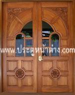 ประตูไม้สะเดา หลังทำเป็นสีไม้สัก