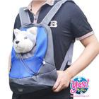 เป้อุ้มน้องหมา เป้สะพายน้องหมา แมว รุ่น Backpack Size M ขนาด กว้าง 6 นิ้ว ยาว 11.5 นิ้ว สูง 17 นิ้ว