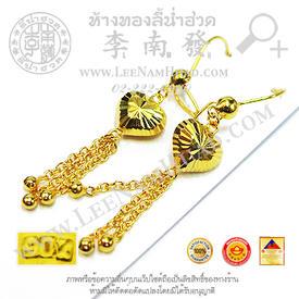 https://v1.igetweb.com/www/leenumhuad/catalog/p_1610824.jpg