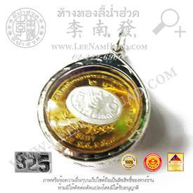 https://v1.igetweb.com/www/leenumhuad/catalog/e_1402092.jpg