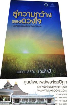 http://v1.igetweb.com/www/triluk/catalog/p_1261830.jpg