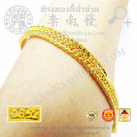 https://v1.igetweb.com/www/leenumhuad/catalog/e_1097274.jpg