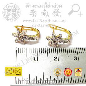 https://v1.igetweb.com/www/leenumhuad/catalog/e_1364970.jpg