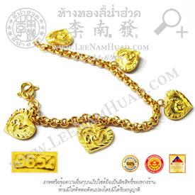 https://v1.igetweb.com/www/leenumhuad/catalog/p_1874674.jpg