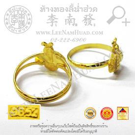 https://v1.igetweb.com/www/leenumhuad/catalog/e_1548054.jpg