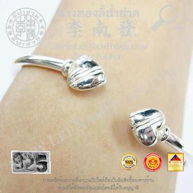 https://v1.igetweb.com/www/leenumhuad/catalog/e_1060267.jpg