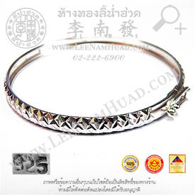 https://v1.igetweb.com/www/leenumhuad/catalog/e_931958.jpg
