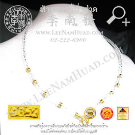 https://v1.igetweb.com/www/leenumhuad/catalog/e_1102793.jpg
